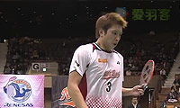 田儿贤一VS桃田贤斗 2013日本全国锦标赛 男单半决赛视频