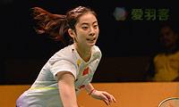 王适娴VS裴延姝 2014马来公开赛 女单半决赛视频
