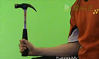 羽毛球手指、手腕和小臂力量练习手段