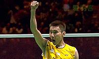 李宗伟VS谌龙 2014全英公开赛 男单决赛视频