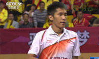 广东VS广州 2013中国羽超联赛 季后赛半决赛第三场视频
