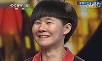 司徒瑾VS刘秋丽 2013谁是球王争霸赛 女单半决赛明仕亚洲官网