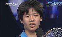 黄莉娜VS徐菲聆 2013谁是球王争霸赛 女单半决赛明仕亚洲官网