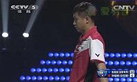 北京VS浙江 2013年谁是球王团体半决赛
