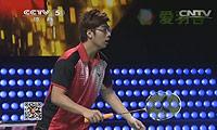 黄柏豪VS王杨 2013谁是球王争霸赛 男单半决赛明仕亚洲官网