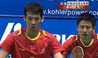 蔡赟/鲁恺VS张凯量/苏义能 2014中国大师赛 男双1/16决赛视频
