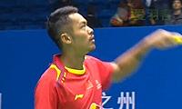 林丹VS徐绍文 2014中国大师赛 男单1/8决赛视频