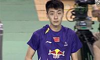 林丹VS刘凯 2014亚锦赛 男单半决赛视频