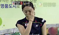 成池铉VS高桥沙也加 2014亚锦赛 女单半决赛视频