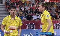 汤金华/于小含VS黄东萍/刘琳琳 2013中国羽超联赛 女双决赛视频