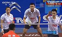 傅海峰/徐晨/于小含VS洪炜/刘小龙/王晓理 2013中国羽超联赛 3V3决赛视频