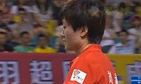 刘鑫VS林敏颖 2013中国羽超联赛 女单决赛视频