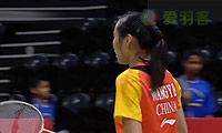 王仪涵VS切尔维亚科娃 2014尤伯杯 女单资格赛视频
