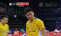 陈文宏/云天豪VS雷迪/埃特里 2014汤姆斯杯 男双资格赛视频