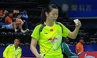 李雪芮VS查普曼 2014尤伯杯 女单资格赛明仕亚洲官网