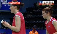 赵芸蕾/王晓理VS奥利弗/罗伯特肖 2014尤伯杯 女双资格赛视频