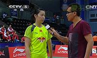 无悬念 中国女队尤伯杯取得两连胜
