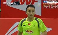 杜鹏宇VS许仁豪 2014汤姆斯杯 男单资格赛视频