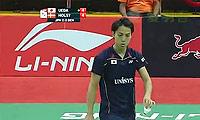 上田拓马VS霍尔斯特 2014汤姆斯杯 男单资格赛视频