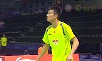 田儿贤一VS谌龙 2014汤姆斯杯 男单半决赛视频