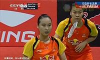 包宜鑫/汤金华VS张艺娜/金昭映 2014尤伯杯 女双半决赛视频