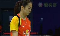 王适娴VS裴延姝 2014尤伯杯 女单半决赛视频