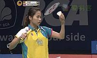 因达农VS郑清亿 2014印尼公开赛 女单1/8决赛视频