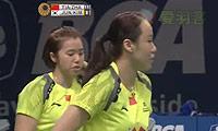 田卿/赵芸蕾VS郑景银/金荷娜 2014印尼公开赛 女双半决赛视频