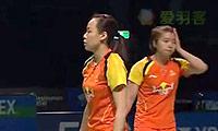 田卿/赵芸蕾VS佩蒂森/尤尔 2014澳洲公开赛 女双半决赛视频