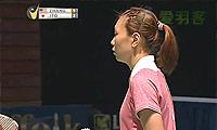 张蓓雯VS伊东可奈 2014美国公开赛 女单决赛视频