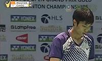 阮天明VS周天成 2014美国公开赛 男单决赛视频