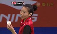 李文珊VS查普曼 2014羽毛球世锦赛 女单资格赛视频