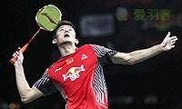 谌龙VS瓦拉贝尔 2014羽毛球世锦赛 男单资格赛视频