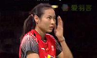 马琳VS王仪涵 2014羽毛球世锦赛 女单1/8决赛视频