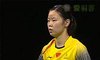 李雪芮VS内维尔 2014羽毛球世锦赛 女单1/4决赛视频