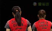 田卿/赵芸蕾VS阿凡达/哈里斯 2014羽毛球世锦赛 女双1/4决赛视频