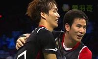 高成炫/申白喆VS李龙大/柳延星 2014羽毛球世锦赛 男双决赛视频