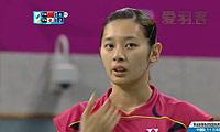 王适娴VS高桥沙也加 2014亚运会 女团女单半决赛视频