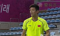 谌龙VS李宗伟 2014亚运会 男团男单半决赛视频
