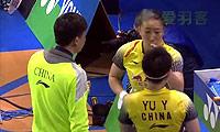 于洋/王晓理VS松友美佐纪/高桥礼华 2014丹麦公开赛 女双决赛视频