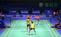 蔡赟/鲁恺VS陈宏麟/王齐麟 2014中国公开赛 男双1/16决赛视频