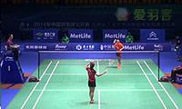 姚雪VS张蓓雯 2014中国公开赛 女单1/16决赛视频