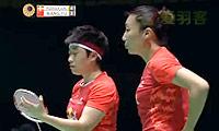 于洋/王晓理VS佩蒂森/尤尔 2014中国公开赛 女双1/4决赛视频