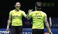 于洋/王晓理VS田卿/赵芸蕾 2014中国公开赛 女双决赛视频
