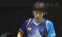 孙完虎VS谌龙 2014香港公开赛 男单决赛明仕亚洲官网