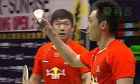 阿山/塞蒂亚万VS刘小龙/邱子瀚 2014香港公开赛 男双决赛视频