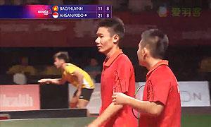 阿山/基多VS包明/黄阮康 2014亚通杯 男双资格赛视频