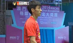 薛松VS黄永棋 2014澳门公开赛 男单决赛明仕亚洲官网