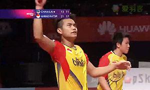 艾哈迈德/纳西尔VS陈炳顺/赖沛君 2014亚通杯 混双资格赛视频