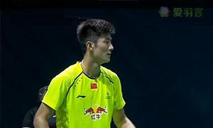谌龙VS田儿贤一 2014世界羽联总决赛 男单资格赛视频